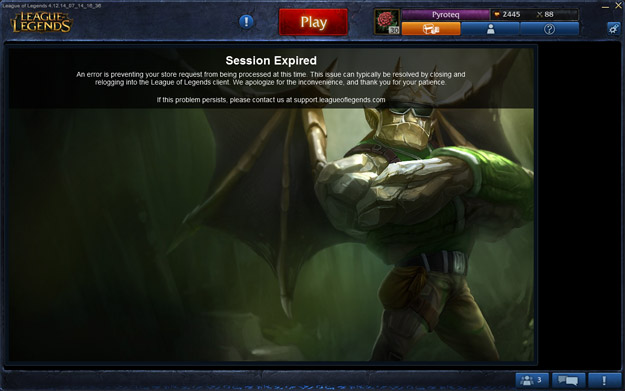 League of Legends shop bug